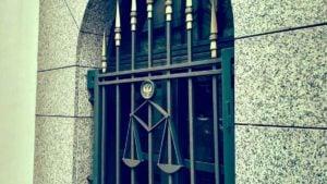 Исполнение по судебному акту не на счет взыскателя