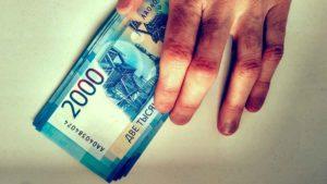 Последствия досрочного погашения кредита