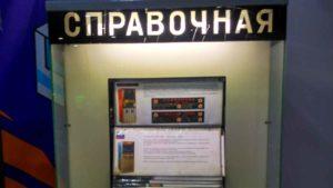 Развитие искусственного интеллекта в России