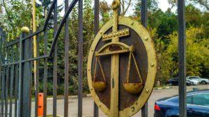 Приобщение новых доказательств в апелляционном суде