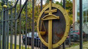 Оспаривание классификации товара по ТН ВЭД в суде
