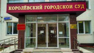 Апелляционная жалоба по КАС РФ