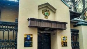 Представление прокурора по КАС РФ