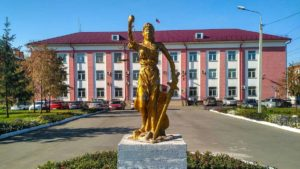 Формирование Совета судей с 20.07.2020 года