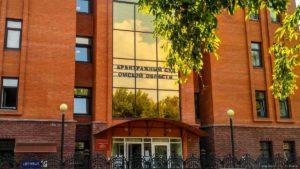 Приостановление исковой давности при арбитражном суде